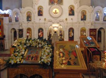 Неделя 7-я по Пасхе, память святых отцов I Вселенского Собора