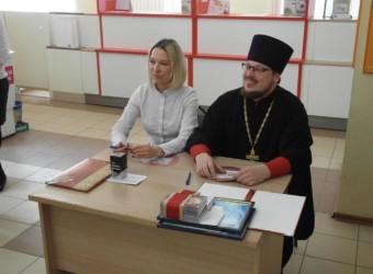 Настоятель храма принял участие в специальном гашении почтовых карточек, посвященных Пасхе Христовой, в Главпочтамте Калуги