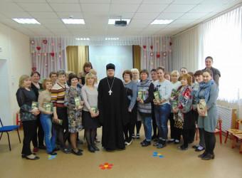 Руководитель Отдела по культуре встретился с педагогами дошкольного образовательного учреждения № 44«Анютины глазки» г. Калуги