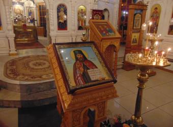 Священномученика Августина Калужского и с ним пострадавших