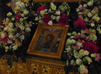 Апостола Андрея Первозванного