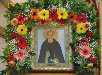 Неделя 18-ая по Пятидесятнице. Преподобного Сергия Радонежского