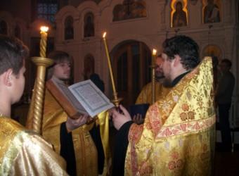 Апостола и евангелиста Иоанна Богослова