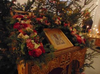 Суббота перед Богоявлением. Обрезание Господне. Святителя Василия Великого, архиепископа Кесарии Каппадокийской