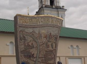 16 октября в воскресной школе для детей храма святых бессребреников Космы и Дамиана прошел урок исторического краеведения