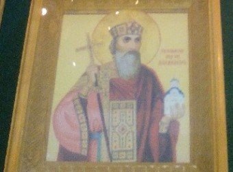 Равноапостольного великого князя Владимира, во Святом Крещении Василия