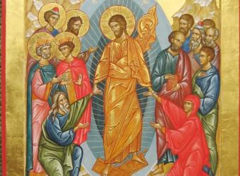 Неделя 25-я по Пятидесятнице