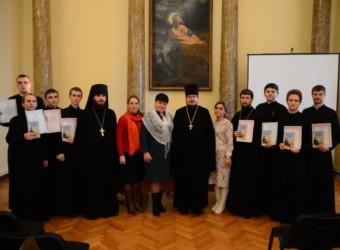 Настоятель храма принял участие в проведении очного этапа Межвузовского конкурса студенческих научных работ