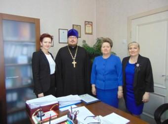 Настоятель храма встретился с руководством средней школы № 15             г. Калуги