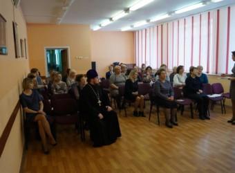 Настоятель храма выступил перед педагогическим коллективом средней школы № 15