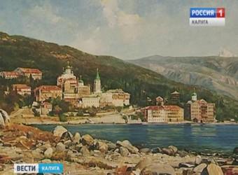 Настоятель храма принял участие в открытии выставки к тысячелетию русского присутствия на Афоне в Танеевском зале