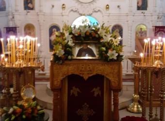 Преподобного Сергия Радонежского