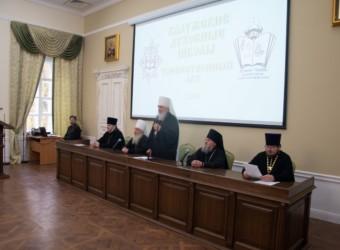 Протоиерей Сергий Третьяков принял участие в торжественном годичном акте по случаю Престольного праздника Калужской семинарии