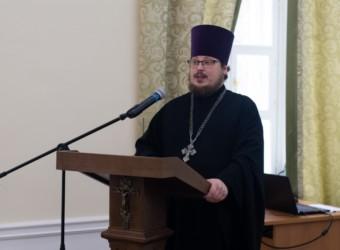 Выступление протоиерея Сергия Третьякова на открытии пленарного заседания Осенней сессии Оптинского форума