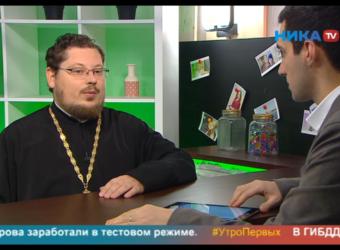 Настоятель храма принял участие в телепрограмме «Утро первых» телерадиокомпании Ника-TV