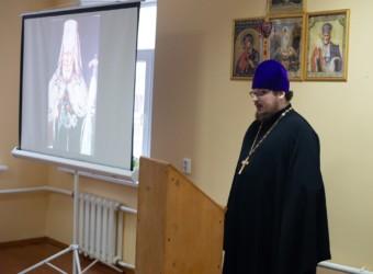 Выступление протоиерея Сергия Третьякова на VI Свято-Лаврентьевских чтениях