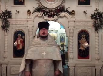 Проповедь протоиерея Сергия Третьякова в праздник Крещения Господня