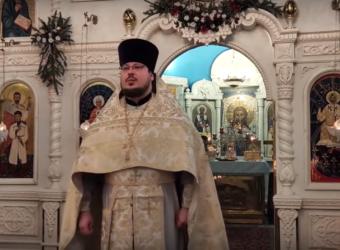 Проповедь протоиерея Сергия Третьякова в Неделю 32-ю по Пятидесятнице, по Богоявлении