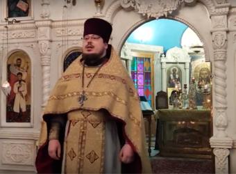 Проповедь протоиерея Сергия Третьякова в Неделю о Страшном Суде