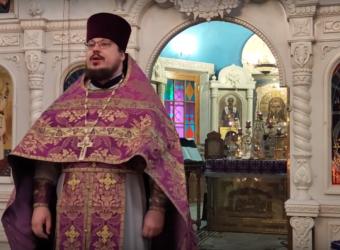 Проповедь протоиерея Сергия Третьякова во вторую Неделю Великого поста