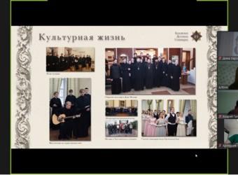 Проректор Калужской духовной семинарии провел вебинары для учащихся 10 и 11 классов