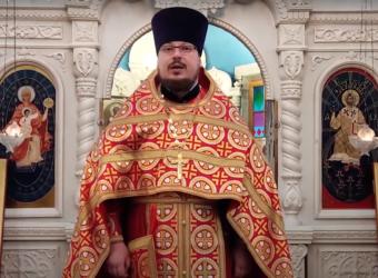 Проповедь протоиерея Сергия Третьякова в Неделю 6-ю по Пасхе, о слепом