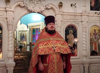 Проповедь протоиерея Сергия Третьякова в день памяти святых бессребреников Космы и Дамиана