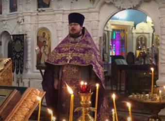 Проповедь протоиерея Сергия Третьякова в Неделю 17-ю по Пятидесятнице, по Воздвижении