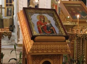 Иверской иконы Пресвятой Богородицы