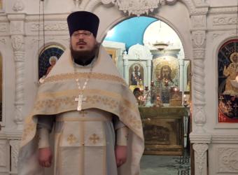 Проповедь протоиерея Сергия Третьякова в Неделю 24-ю по Пятидесятнице