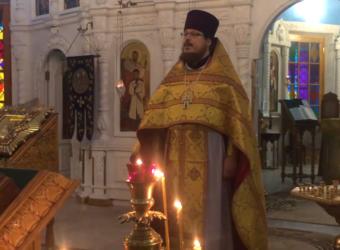 Проповедь протоиерея Сергия Третьякова в Неделю 25-ю по Пятидесятнице, память апостола и евангелиста Матфея