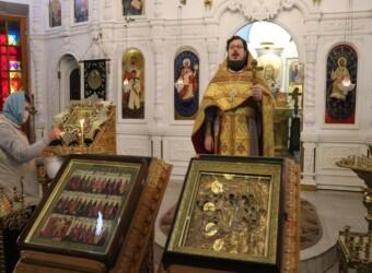 Неделя 25-я по Пятидесятнице, святого апостола и евангелиста Матфея