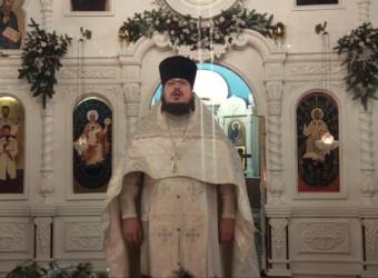 Проповедь протоиерея Сергия Третьякова в праздник Крещения Господа Бога и Спаса нашего Иисуса Христа
