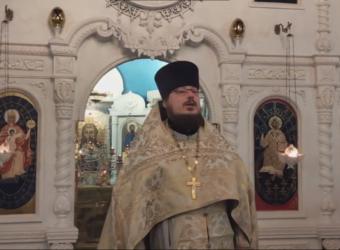 Проповедь протоиерея Сергия Третьякова в Неделю 30-ю по Пятидесятнице, Святых отцов