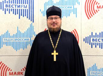 Протоиерей Сергий Третьяков рассказал о празднике Святого Крещения на «Радио России»