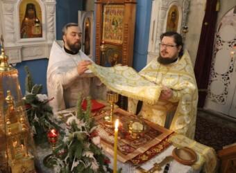 Неделя 32-я по Пятидесятнице, пред Богоявлением