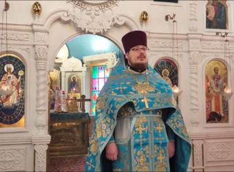 Проповедь протоиерея Сергия Третьякова в праздник Сретения Господня