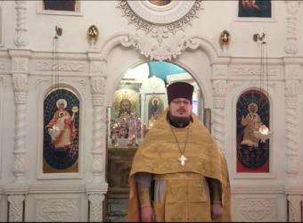 Проповедь протоиерея Сергия Третьякова в Неделю 35-ю по Пятидесятнице, новомучеников и исповедников Церкви Русской