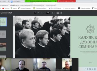 Настоятель храма — проректор Калужской духовной семинарии принял участие в проведении Дня открытых дверей высшей калужской духовной школы