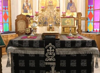 Первый день святой Четыредесятницы