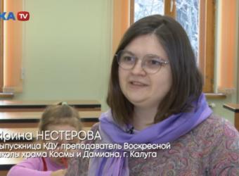 Преподаватель Воскресной школы храма выступила в фильме о Калужском духовном училище