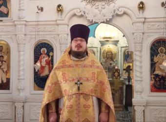 Слово протоиерея Сергия Третьякова в Неделю 1-ю по Пятидесятнице, Всех святых