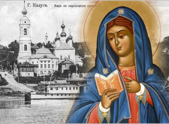 В храме прошли богослужения, посвященные памяти Калужской иконы Божией Матери