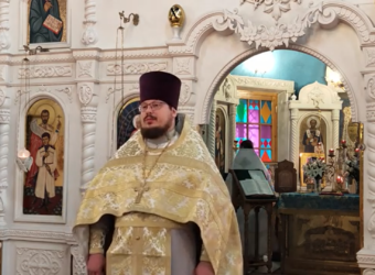 Слово протоиерея Сергия Третьякова в Неделю 10-ю по Пятидесятнице