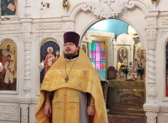 Проповедь протоиерея Сергия Третьякова в неделю 14-ю по Пятидесятнице, пред Воздвижением