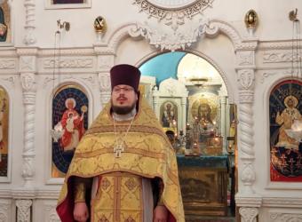 Слово протоиерея Сергия Третьякова в Неделю 11-ю по Пятидесятнице